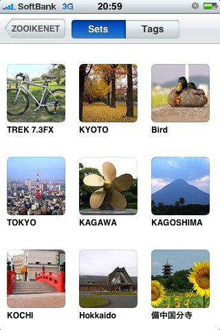 iPhoneでflickr #2