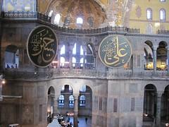 Istanbul - Aya Sofia (Nadeem_London) Tags: church turkey aya sofia istanbul mosque ali medallion hussein hussain