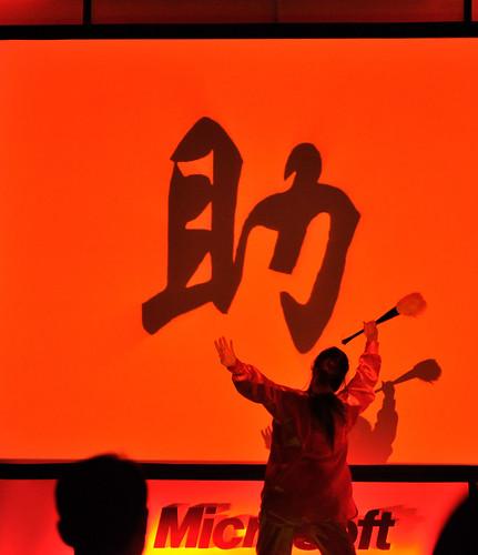 201003天津滨海新区_DSC3414