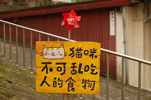 2010_0321_105845