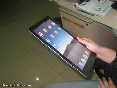 China iPad
