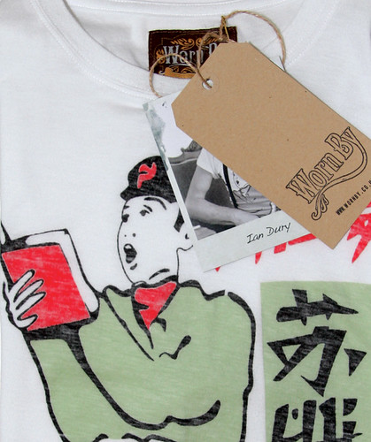 Worn By T-Shirt - Chinese - worn by Ian Dury