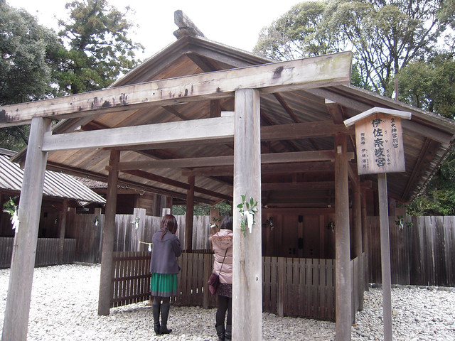 伊勢神宮 外宮別宮 月讀宮 - Tsukiyomi no miya (Geku of Ise Grand Shrine) // 2010.02.12 - 10
