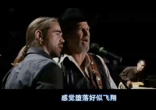 法林' and Flyin' duet