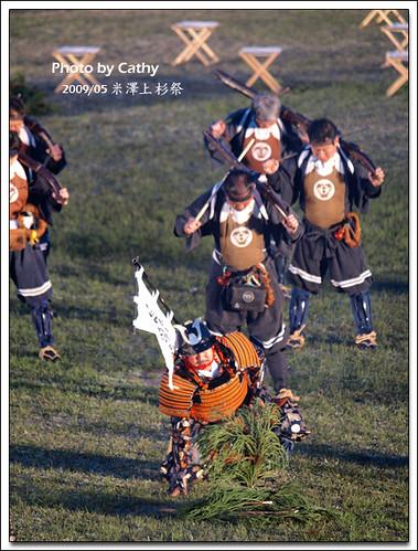 米澤上杉祭-34