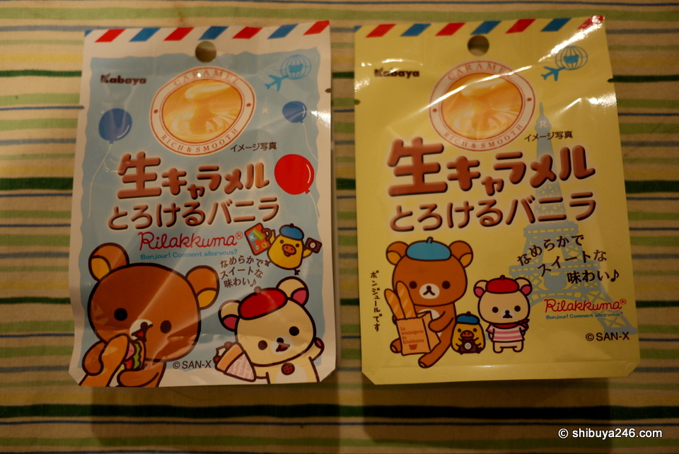The caramels are really worth trying, even if Rilakkuma was not on the pack.