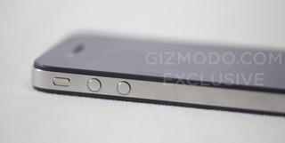 Apple Next Generation iPhone Leaked