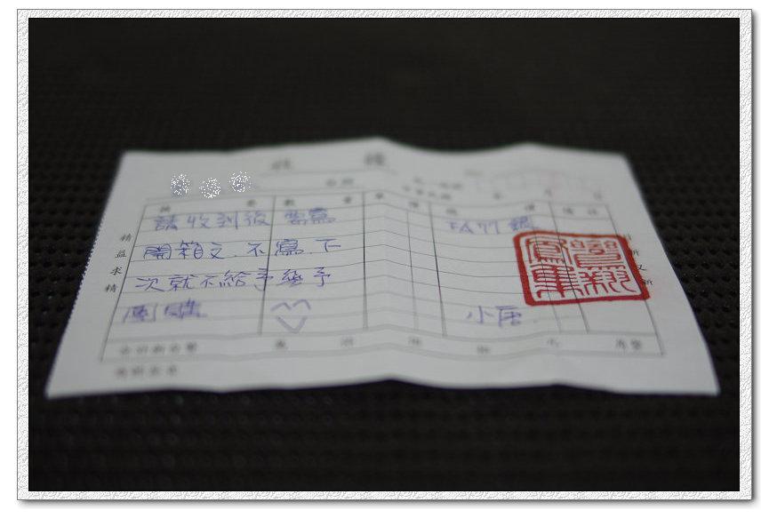 FA 77/1.8 LE 簡單開箱文
