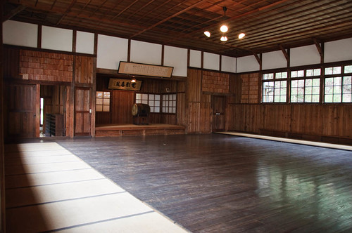 Museido Gymnasium