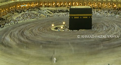 _AFY4011web (a.faizal) Tags: 2010 motion blur blurry above al allah arab arabia arabic asia circumambulate circumambulating congregation god hajj haram holiest holy islam kaaba kaabah koran makkah masjid masjidilharam mecca meccah mekah minaret mohammad moslem mosque muhammad muslim people pilgrim pilgrimage pray prayers praying prophet quran ramadan ramadhan religion saudi submission submit top umra umrah view