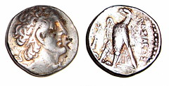 Ptolemy II- tetradrachm (Bahrfeldt) Tags: silver greek coin ancient eagle egypt greece pharaoh tyre phoenicia ptolemaic ptolemy tetradrachm
