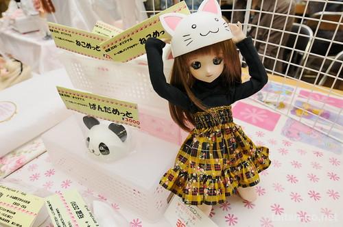 DollShow28-DSC_4595