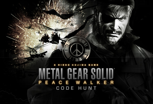 Metal Gear Solid: Peace Walker event in PlayStation Home