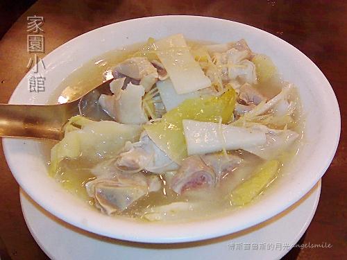 家園小館 - 酸菜肚片湯
