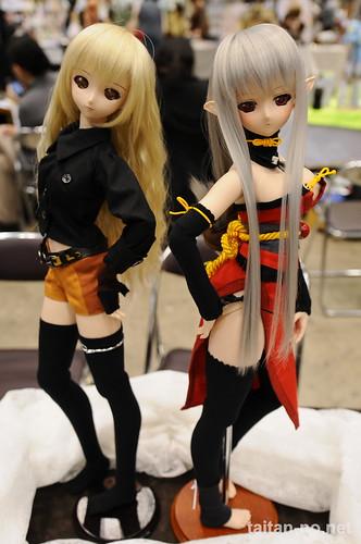 DollsParty23-DSC_5372