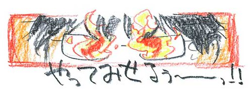 100510(1) - TVA《嬌蠻貓娘大橫行!》第一話的「劇本」誕生秘辛,已經刊載!itagaki166_4
