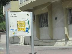 IMG_4336 (shimmertje) Tags: al dubai bur united uae emirates arab hamriya
