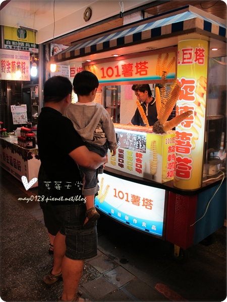 泰雅達利溫泉77-2010.05.15