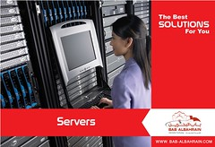 Servers (Bab-alBahrain.com) Tags: design web email solutions ecommerce development hosting bab babalbahrain     albahrain