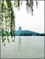 Hangzhou 03 (koktheam) Tags: china lake tree temple pagoda chinese hangzhou jiangnan xihu leifengta