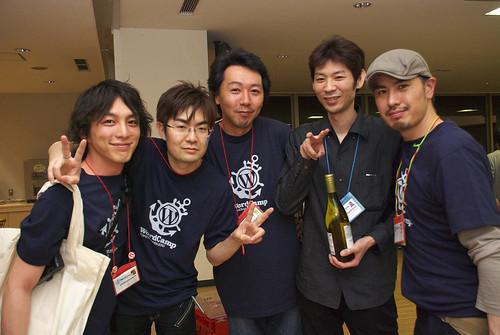 WordCamp Yokohama 20100529