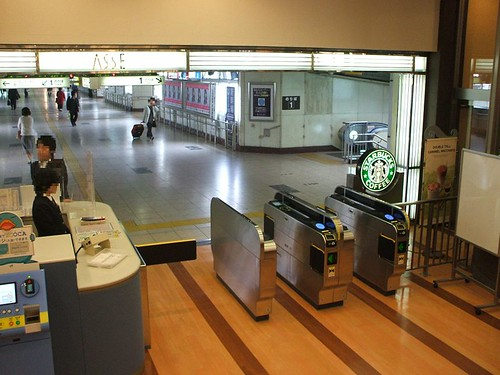 広島駅 エキナカ ASSE改札