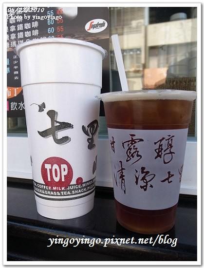七里香飲料店R0012644