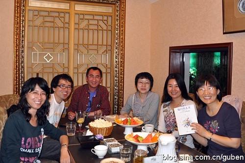 20100530南京1912茶客老站
