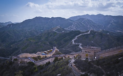 Great Wall of China (Sarmu) Tags: china wallpaper heritage highresolution ancient widescreen beijing landmark icon historic unesco worldheritagesite 1600 highdefinition resolution historical 1200 hd greatwall  wallpapers  badaling iconic   1920 2010 ws thegreatwallofchina 1080 greatwallofchina 1050 720p 1080p  1680 720 2560 sarmu