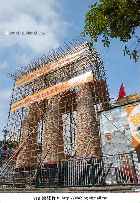 【2010香港節慶年 】香港節慶盛事~長洲太平清醮包山節(上)40
