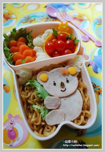 Koala Bento by Rachel Hei