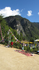 Bhutan-1612
