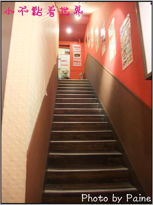 一番拉麵青島店