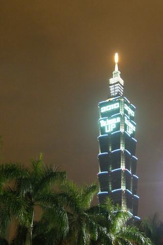 06.有熱帶風情的台北101