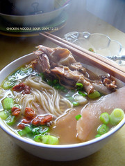 Noodle Chicken Soup357 (11) Tags: soup chinesefood homemade noodle chickensoup noodlesoup  day357       357365