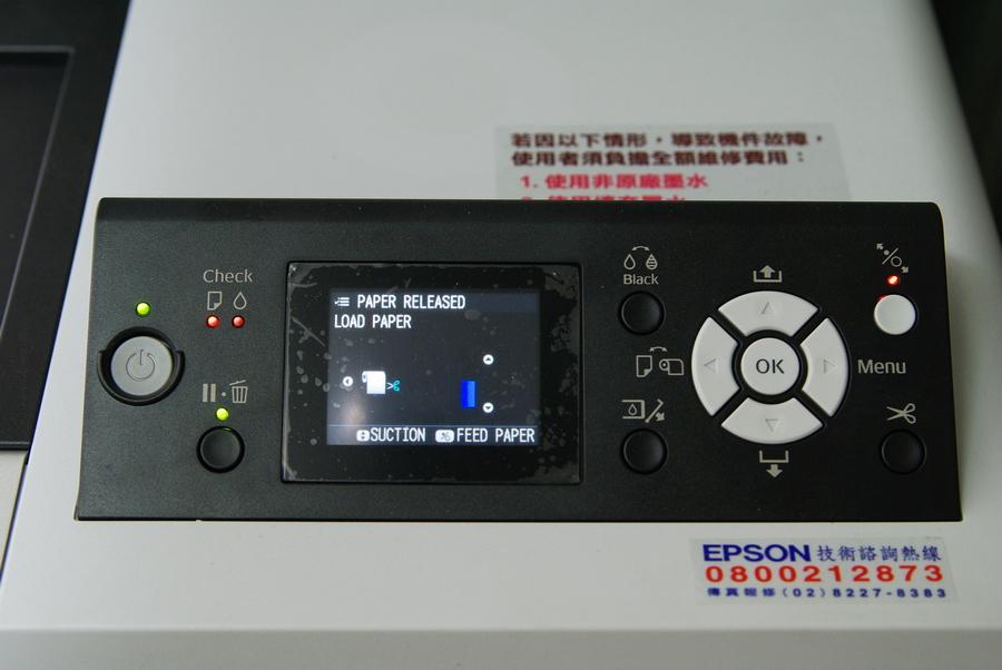 DSC09792SP