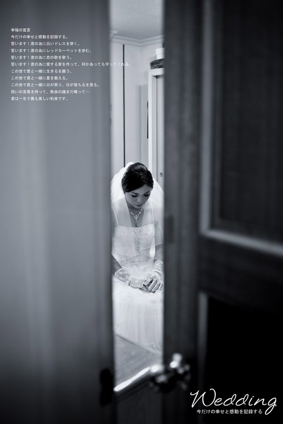 婚禮記錄_01