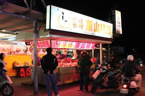 美人魚-潘朵拉Taiwan,Hualien B&B 拍攝的 IMG_0498。