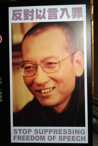 2010 nobel peace prize winner liu xiaobo