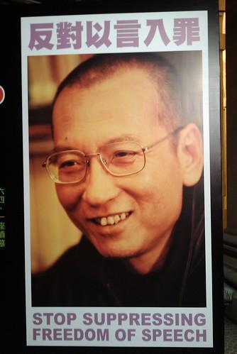 2010 nobel peace prize winner liu xiaobo