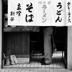 STANDING (ajpscs) Tags: bw blancoynegro japan standing japanese tokyo blackwhite udon うどん nikon monochromatic ramen 日本 nippon 東京 blkwht grayscale 柴又 shibamata d300 curryrice ニコン monokuro ajpscs らめん soba そば しばまた カレライス お客さん
