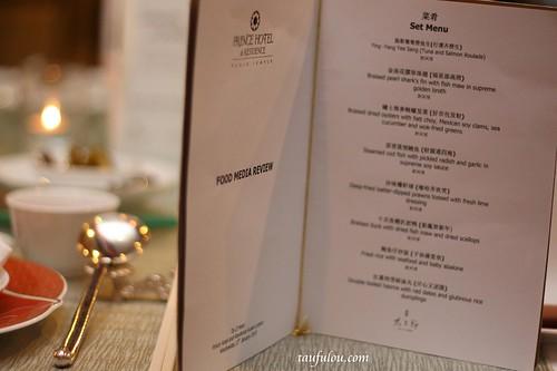 CNY Tai Zhi Heen (3)