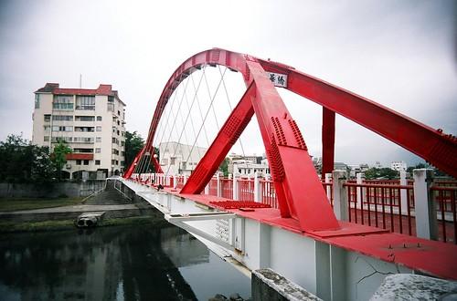 花蓮市的菁華橋