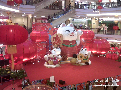 Chinese New Year Deco @ 1Utama Shopping Complex