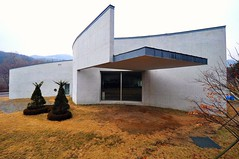 Anyang Art Park Conference Center (Chimay Bleue) Tags: architecture modern korea architect alvaro siza anyang