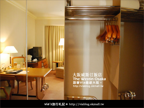 【via關西冬遊記】大阪住宿推薦~The Westin Osake大阪威斯汀飯店14