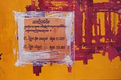 (NateVenture) Tags: travel 1 nikon cambodia slide phnompenh f2 positive nikkor e6 e100vs 3514  sekonic 35mmf14ais l308s pnh pushed1stop  ncps  35mmf14s northcoastphotographicservices