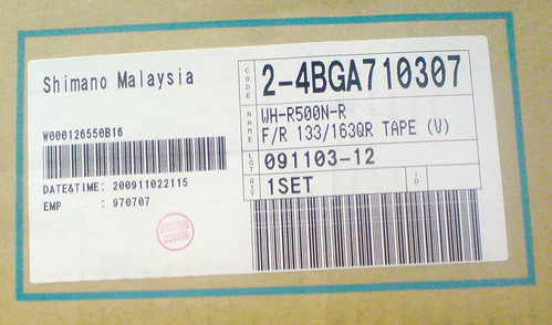 packing-label