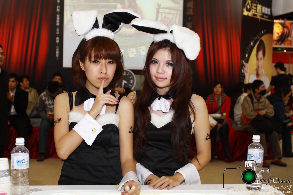 【2010台北國際電玩展】Vol-1