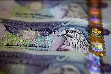 Al Mandi Arabic bankmote script